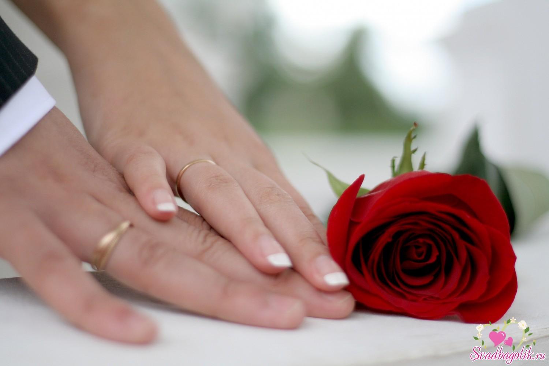 ... аксессуары необходимы для свадьбы: open-dialog.ru/raznoe/kakie-aksessuary-neobxodimy-dlya-svadby